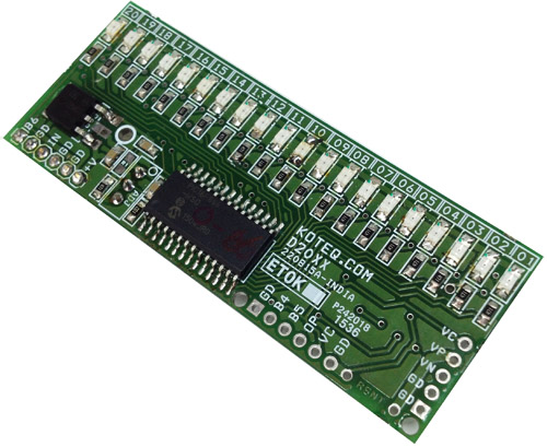 0 To 1Amp Bar-Graph Current Monitor Using 20 LEDs & PIC16F886 Micro-controller (1)